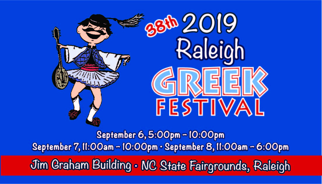Raleigh Greek Festival | Live Music & Family Fun September
